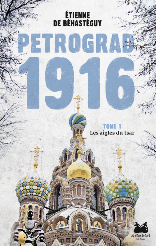 Pétrograd 1916